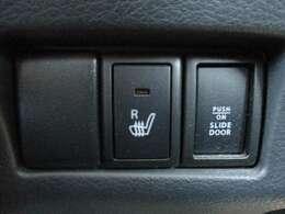 ☆シートヒーター運転席側☆