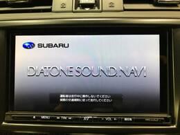 【フルセグ対応SDナビ】☆音楽の再生・録音はもちろんテレビ・DVDの視聴もOK!!