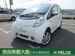 三菱 アイ・ミーブ(軽) ベースモデル フル充電走行距離80-90キロメートル