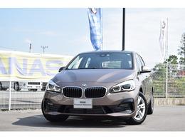BMW 2シリーズアクティブツアラー 218d xドライブ 4WD 認定中古車全国2年保証付 デモカーアップ