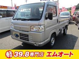 ホンダ アクティトラック 660 SDX 4WD 車検整備付 キーレス