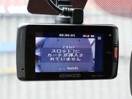 ■ケンウッド製ドライブレコーダーDRV-610