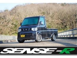 日産 クリッパートラック 660 DX 社外フルエアロ ローダウン SSR 全塗装