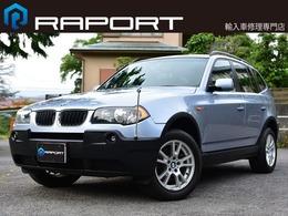 BMW X3 2.5i 4WD ETC 記録簿 ウレタン素地バンパー
