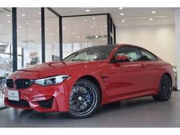 BMW M4クーペ コンペティション M DCT ドライブロジック 国内限定5台特別仕様車Edition Heritage