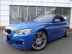 BMW 3シリーズ の中古車 318i Mスポーツ 愛知県小牧市 225.0万円