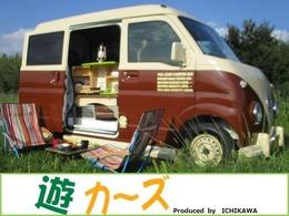 日産 NV100クリッパー 660 DX ハイルーフ 5AGS車 遊カーズ 軽キャン キャンピングカー