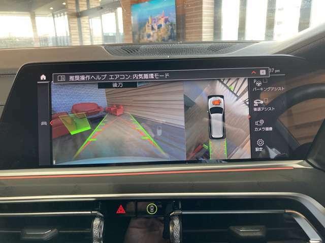 【360°ビューモニター】クルマの真上から見ているかのような映像が見れるので、駐車が苦手な方には特にうれしい装備です♪