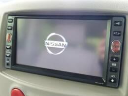 ☆純正ナビ・地デジTV付☆オーディオ再生も可能です♪その他にドライブレコーダーやセキュリティー、音響のカスタムパーツも販売中☆お気軽にスタッフまで♪