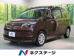 トヨタ スペイド 1.5 Y 禁煙車 純正SDナビ 電動スライドドア ETC