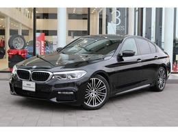 BMW 5シリーズ 523d Mスポーツ ディーゼルターボ 認定中古車 サンルーフ 純正ナビ ACC