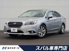 スバル レガシィB4 の中古車 2.5 4WD 愛知県一宮市 59.9万円