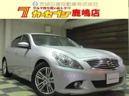 日産 スカイライン 2.5 250GT タイプP 純正ナビTVB&Sモニター黒本革Pシート