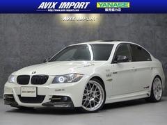 BMW 3シリーズ の中古車 335i Mスポーツパッケージ 神奈川県川崎市多摩区 128.0万円