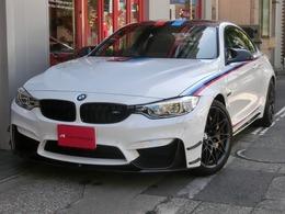 BMW M4クーペ DTM チャンピオン エディション M DCT ドライブロジック 国内25台 ワンオーナー 右ハンドル