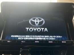 【純正9型SDナビ】フルセグTVの視聴も可能です☆高性能&多機能ナビでドライブも快適ですよ☆