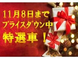 全国販売可能!禁煙車 整備記録簿 マツダ純正ナビ CA9PA フルセグ BTaudio DVD CD SD マット バイザ- ご来店納車大歓迎!名古屋駅に一番近いU-Select店です。