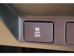 走りの安定感を生むVSAを装備。