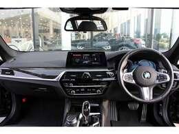 BMWオーナー様専用の自動車保険もご用意しております☆お手元の保険証券があれば、お見積もすぐにご用意可能です★お問合せは、Ibaraki BMW つくば支店 0066-9711-065209まで☆