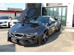 BMW i8 ベースモデル エナジーコンプリートカー 公認車検済