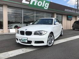 BMW 1シリーズクーペ 135i 黒革シート HDDナビ HID アルミ