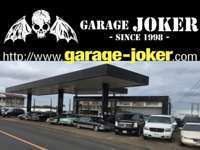 ガレージJOKER null