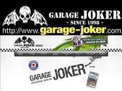 ここでは伝えきれない詳細はhttp://www.garage-jokerまで!!