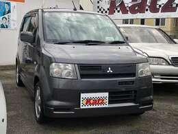 格安な軽自動車からコンパクトカーやセダン、ワゴンまでお得な車両を取り揃えています。