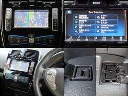 EV専用のナビゲーションには充電スポットの検索機能以外にも、タイマー充電の設定や、冬、夏に便利なタイマーエアコンなどの便利な機能が付いています!フルセグ地デジTVや、Bluetooth接続も可能です!