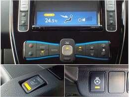 フルオートエアコンは、自動で室内の温度快適に調整してくれるだけではなく、タイマー設定でお出掛け前に快適な車内を用意してくれます。さらにハンドルとシートヒーターが運転席・助手席に付いています。