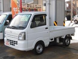 マツダ スクラムトラック 660 KC エアコン・パワステ 4WD ETC 5MT