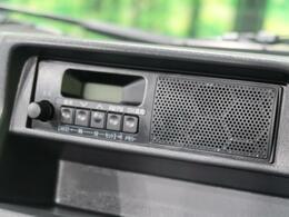 ●純正ラジオデッキ『お好きなラジオを聞きながらのドライブも快適にお過ごしいただけます。』
