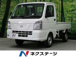 日産 NT100クリッパー 660 DX 4WD 届出済未使用車 5速MT 4WD スペアタイヤ