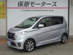 日産 デイズ の中古車 660 ハイウェイスターGターボ 4WD 福島県福島市 79.0万円