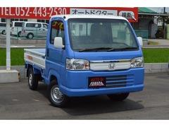 ホンダ アクティトラック の中古車 660 タウン スピリットカラースタイル 4WD 愛知県あま市 166.0万円