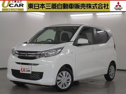 三菱 eKワゴン 660 M 認定U-CAR