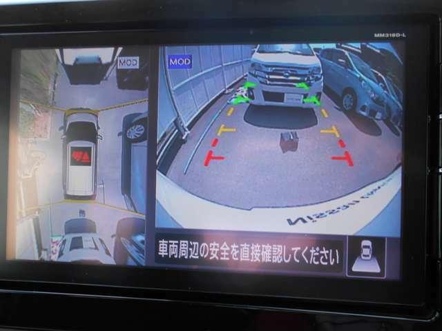 真上から見ているような映像で確認しながら駐車出来るので安心です!