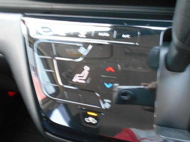 おしゃれなデザインで車内を快適な温度にしてくれるオートエアコン