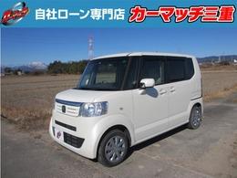 ホンダ N-BOX+ 660 G Lパッケージ 自社 ローン 車検令和4/3