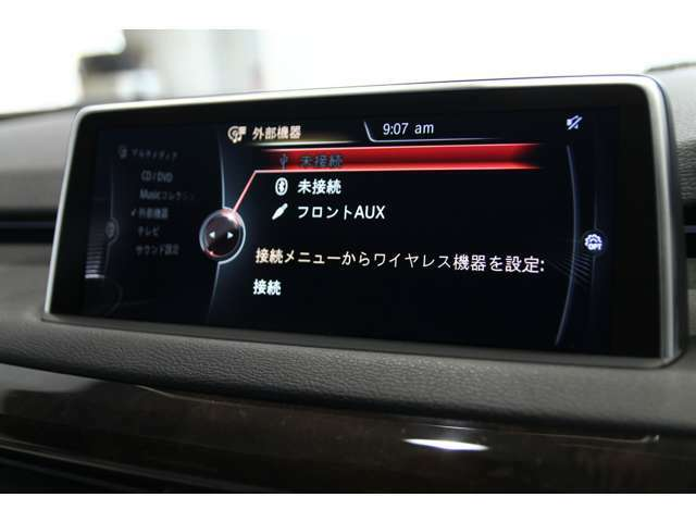 テレビやミュージックサーバーだけでなくBluetoothでスマホやタブレットとリンクすることで端末内の音楽ファイルを再生することができ運転中も退屈知らずです。