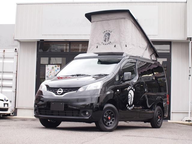 北海道から沖縄まで日本全国へ納車可能です!