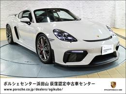 ポルシェ 718ケイマン GT4 LEDヘッドライトシステムPDLS+