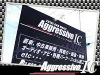 Aggressive IC(株) null