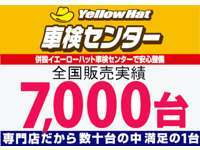 NTC HYBRID店 (株)日本トレーディング null