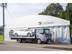 車両積載車を完備しておりますので、お車の故障や事故などのトラブルの際もお車の搬送・お引取りが可能です。