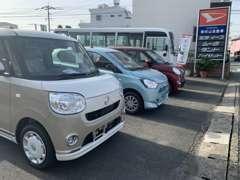 当社は、ゆめタウン大牟田店のすぐ側にございます。新車から中古車まであらゆるジャンルのお車を展示しております。