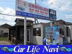 軽・コンパクト・セダン・ワゴン・ミニバン・SUV等も展示中です!輸入車やカスタム車両など面白味のあるお車も展示(^^)v