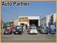 Auto Partner null