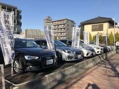 欧州車から国産車まですべてお買い得価格でご案内しております。