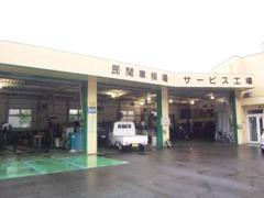 自社の整備工場もございます。納車前には点検整備をきっちり行います。